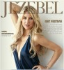 Anna Kournikova - Jezebel, Atlanta Luxury Living, Dec 2011, (4) MQ